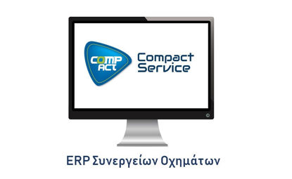 Compact Service by ACT