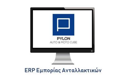 Pylon Auto & Moto Cube