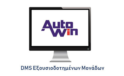 AutoWin by ACT